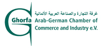 Arab German Health Forum Logo